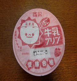 CIMG0468.JPG