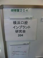 120804_172813.jpg