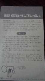 DCIM0153.JPG