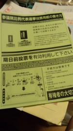 DCIM0211.JPG