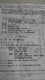 DCIM0292.JPG