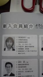 DCIM0379.JPG