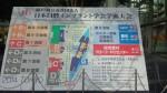 DCIM0520.JPG