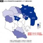image1_98.JPG